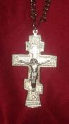 Хрест ієрейський №1