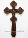 Хрест №38