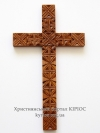 Хрест №36