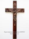 Хрест №17