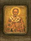 Святий Миколай Чудотворець - №14