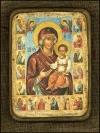 Богородиця Одигітрія - №23