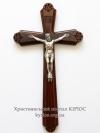 Хрест №20