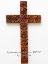 Хрест №48