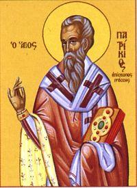 1 червня - святого священномученика Патрикія, єпископа Пруського ...