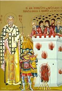 """Результат пошуку зображень за запитом """"Святого священномученика Фоки, єпископа Синопійського"""""""
