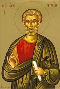 "Результат пошуку зображень за запитом ""Святого апостола Матія"""