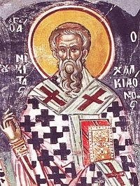 10 червня - преподобного Микити, єпископа Халкидонського ...