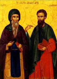 11 липня - перенесення мощів святих безсребреників Кира та Йоана ...