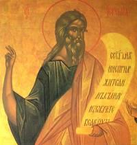 14 травня - святого пророка Єремії — Християнський портал КІРІОС