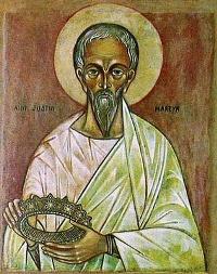 14 червня - святого мученика Юстина Філософа, і тих, що з ним ...