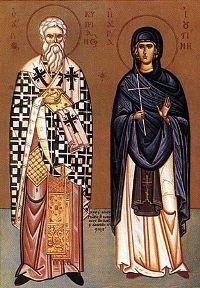 "Результат пошуку зображень за запитом ""Святого священномученика Кипріяна і святої мучениці Юстини"""