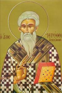 """Результат пошуку зображень за запитом """"Святого священномученика Єротея"""""""