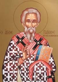 "Результат пошуку зображень за запитом ""Св. Павла, архиєп. Царгородського, ісп."""
