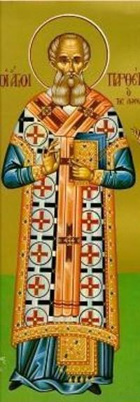 Результат пошуку зображень за запитом прп. Партенія, єп. Лампсакійського
