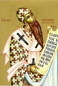 22 червня - святого Кирила, архиєпископа Олександрійського ...