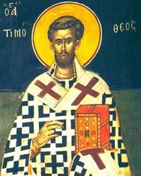 23 червня - Святого священномученика Тимотея, єп. Пруського ...