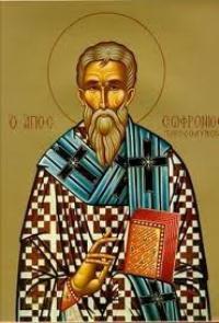 Результат пошуку зображень за запитом св. Софронія, патріарха Єрусалимського.