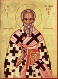 Результат пошуку зображень за запитом Перенесення мощів св. Никифора, патріарха Царгородського.
