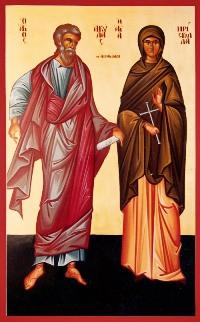 """Результат пошуку зображень за запитом """"святого апостола акили 27 липня"""""""