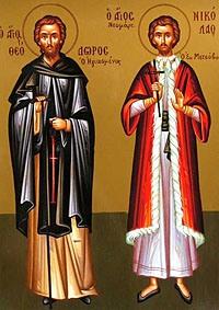 29 травня - Преподобного Теодора Освященного, учня св. Пахомія ...
