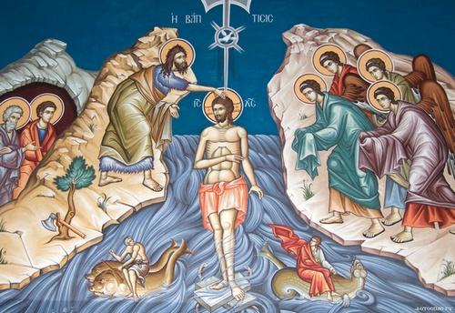 Картинки по запросу Навечір'я Богоявлення Господнього