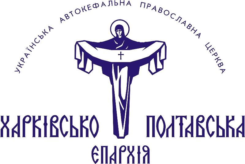 «Молимося за єдність православних конфесій в Україні» - заява УАПЦ(о)